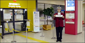 長崎空港エキマエタクシーお迎え